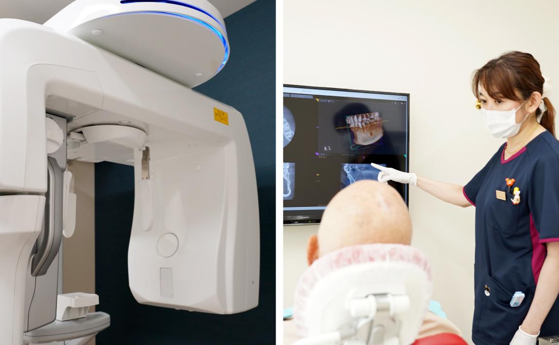 設備:CT・デジタルレントゲン