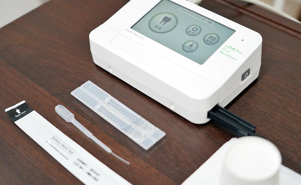 唾液検査装置
